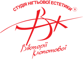Logo-nailsklopotova-com-ua.png