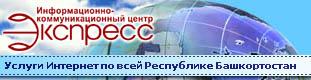 Logo-bashnet-ru.jpg