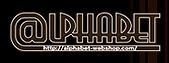 Logo-alphabet-webshop-com.jpg