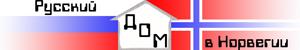 Logo-dom-no.jpg