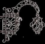 Logo-engel-dottingen-de.png