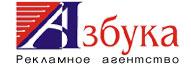 Logo-azbuka-info.jpg