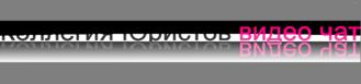 Logo-24on-line-ru.png