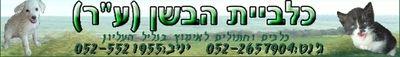 Logo-4ourpets-com.jpg