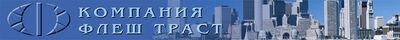 Logo-flashtrust-ru.jpg