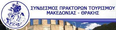 Logo-thessaloniki-tours-gr.jpg