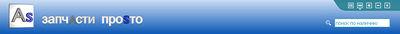 Logo-avtosever-net.jpg