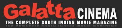 Logo-galattacinema-com.jpg