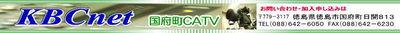 Logo-kbctv-ne-jp.jpg
