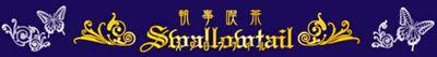 Logo-butlers-cafe-jp.jpg