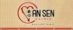 AnSenClinicLogo.png