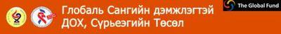 Logo-aids-mn.jpg