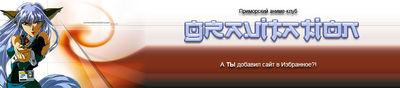 Logo-anime-primorye-ru.jpg