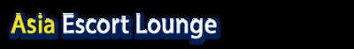 Logo-asia-escort-lounge-info.png
