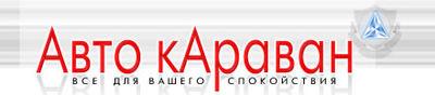 Logo-579-ru.jpg