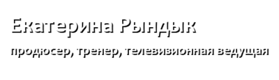 Logo-ryndyk-info.png