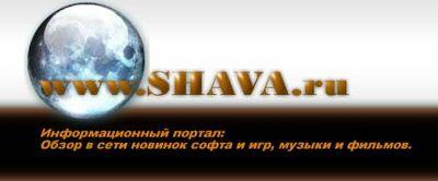 Logo-shava-ru.jpg