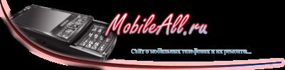 Logo-mobileall-ru.png