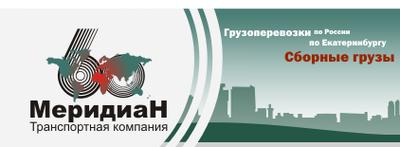 Logo-meridian60-ru.png
