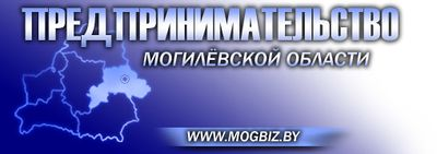 Logo-mogbiz-by.jpg